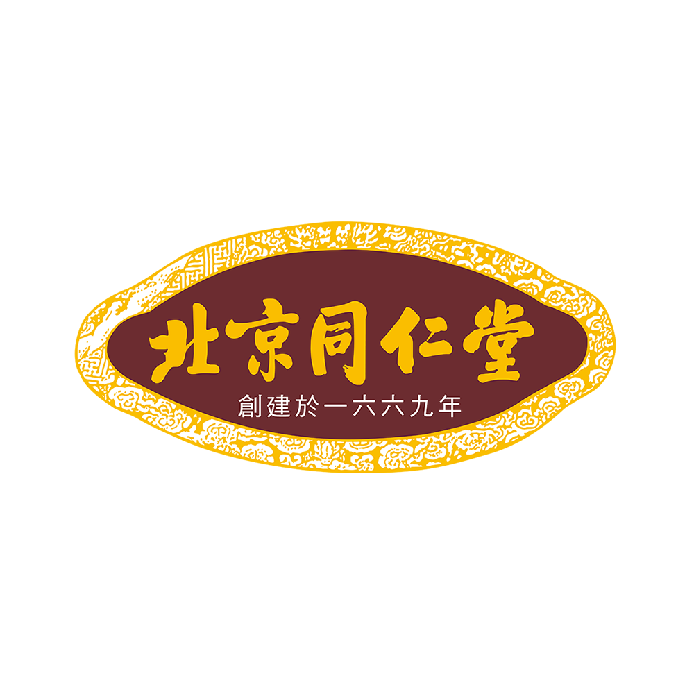 Beijing Tong Ren Tang (Amoy Plaza)
