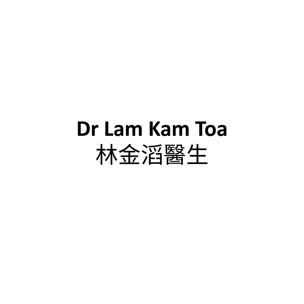 Dr. Lam Kam Toa