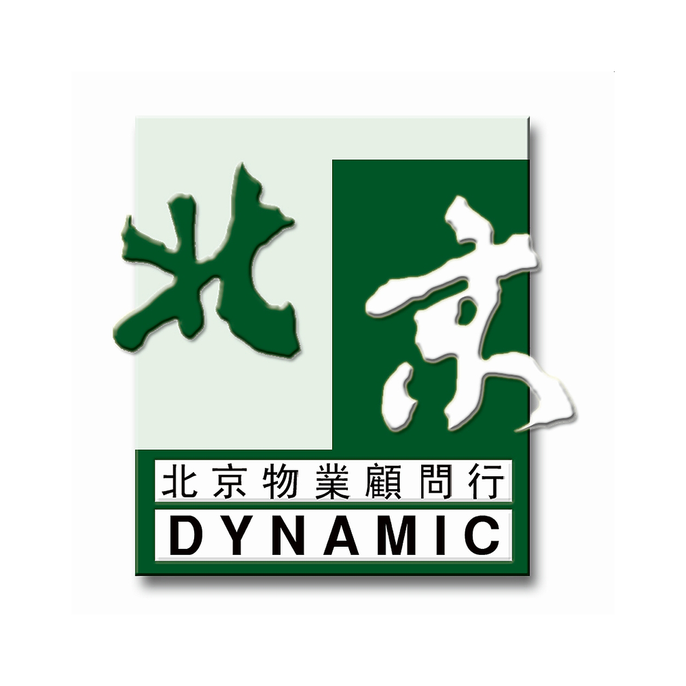Dynamic Property Consultants Limited