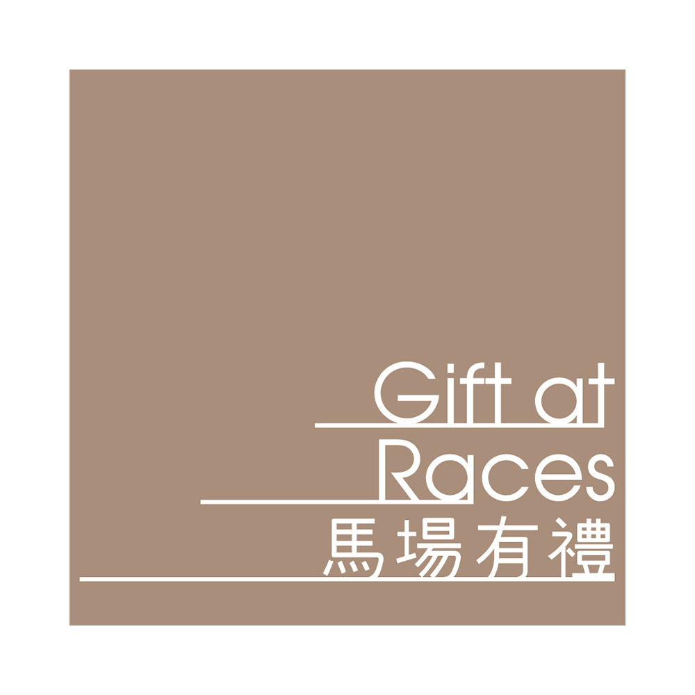 Gift at Races