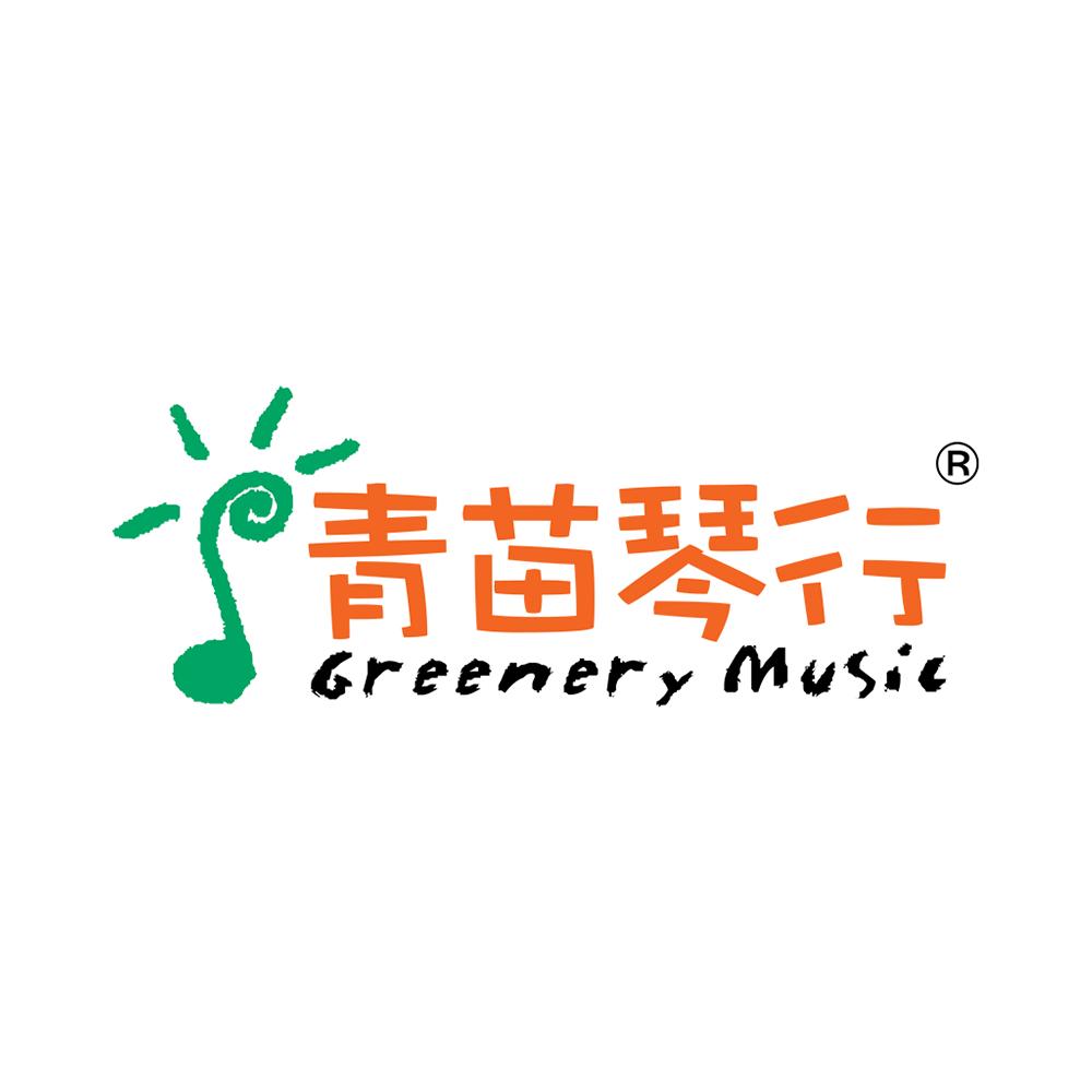 Greenery Music