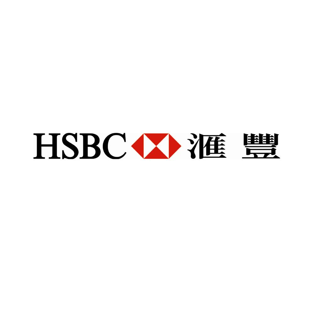 HSBC Express Banking