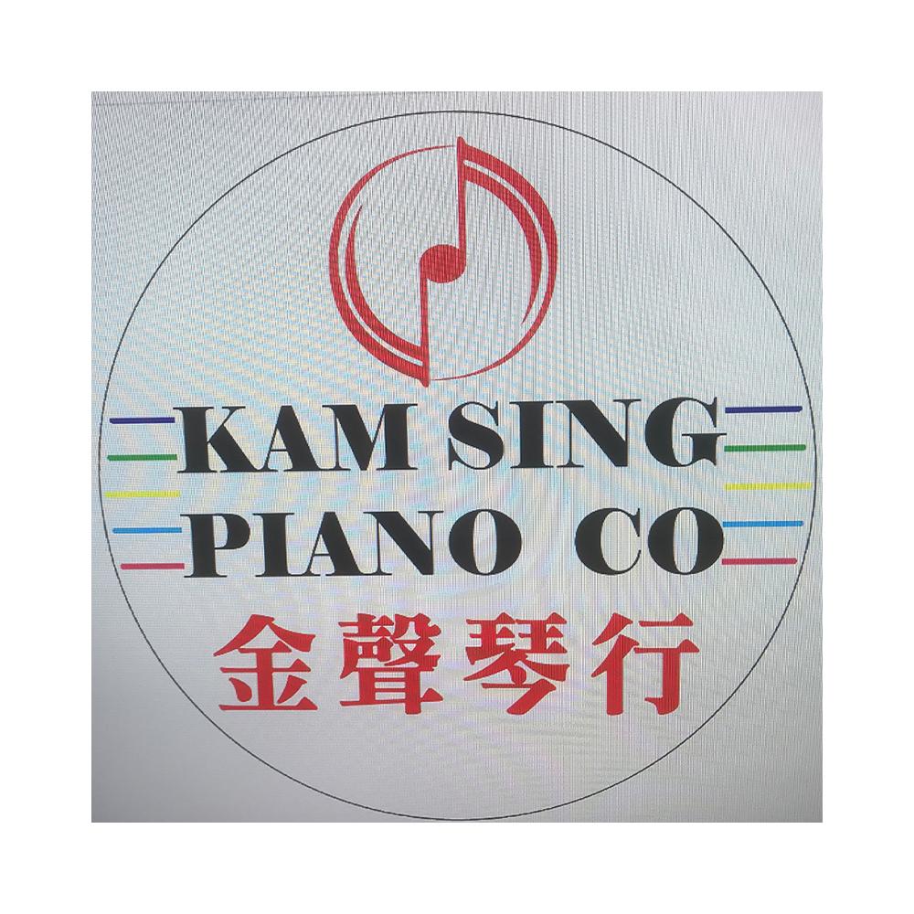 KAM SING PIANO CO.