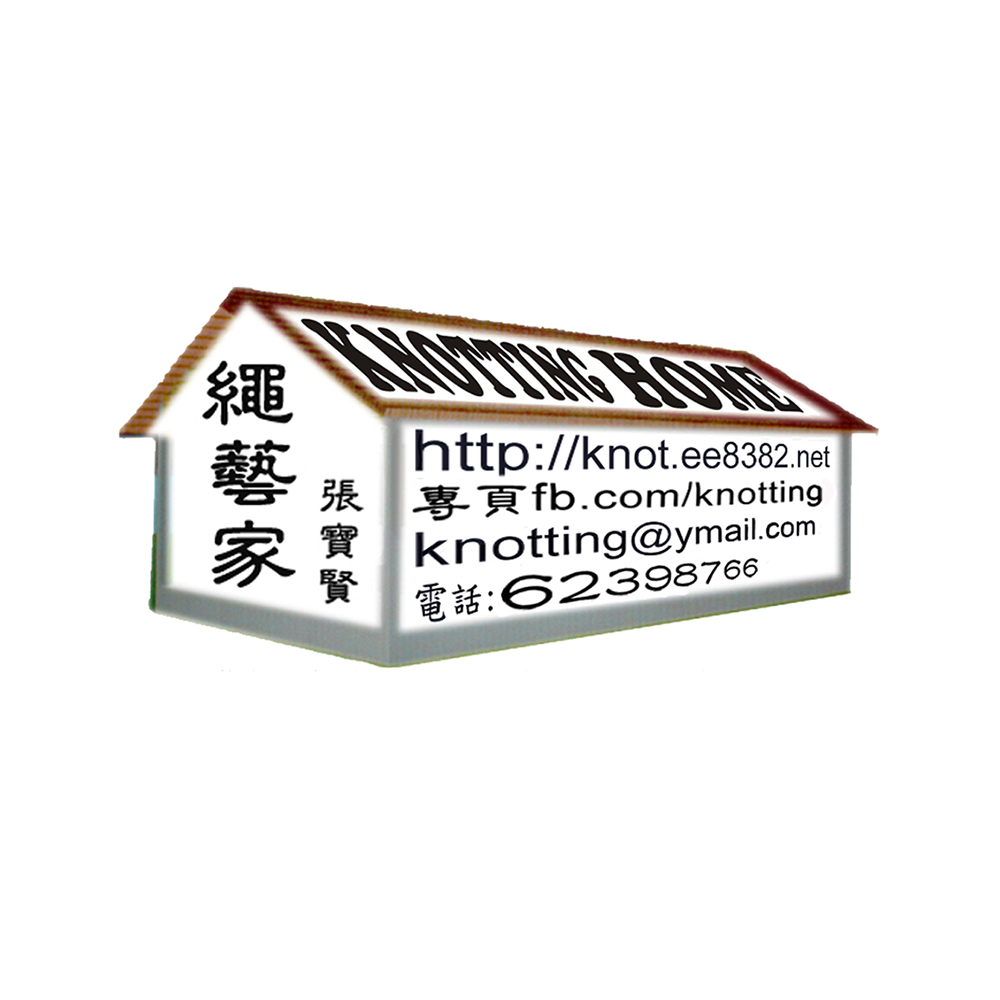 Knotting Home