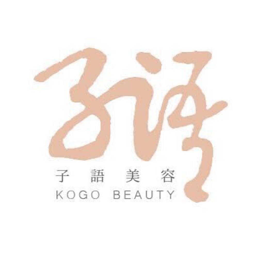 Kogo Beauty