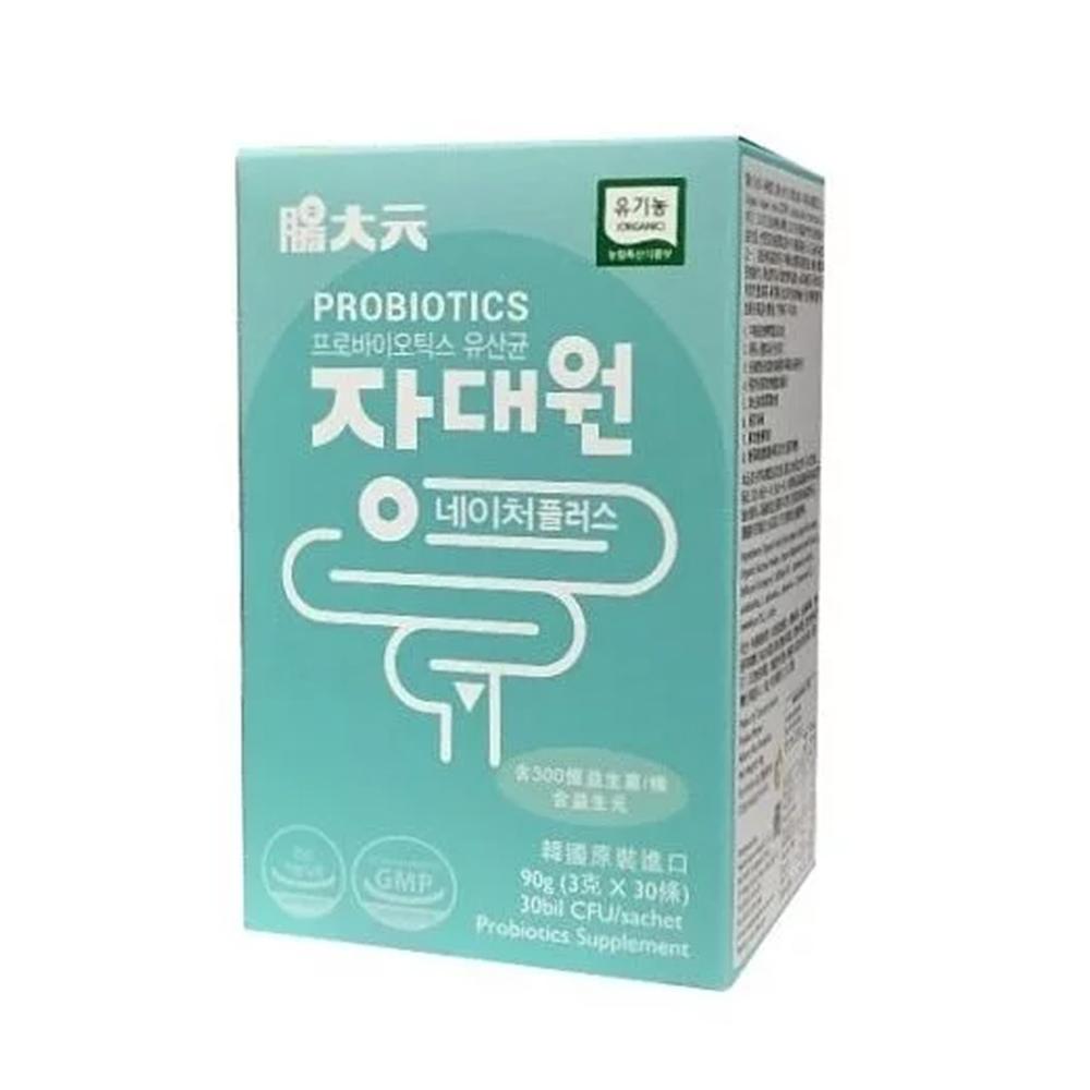Jang Daewon Organic Probiotics (Adult)