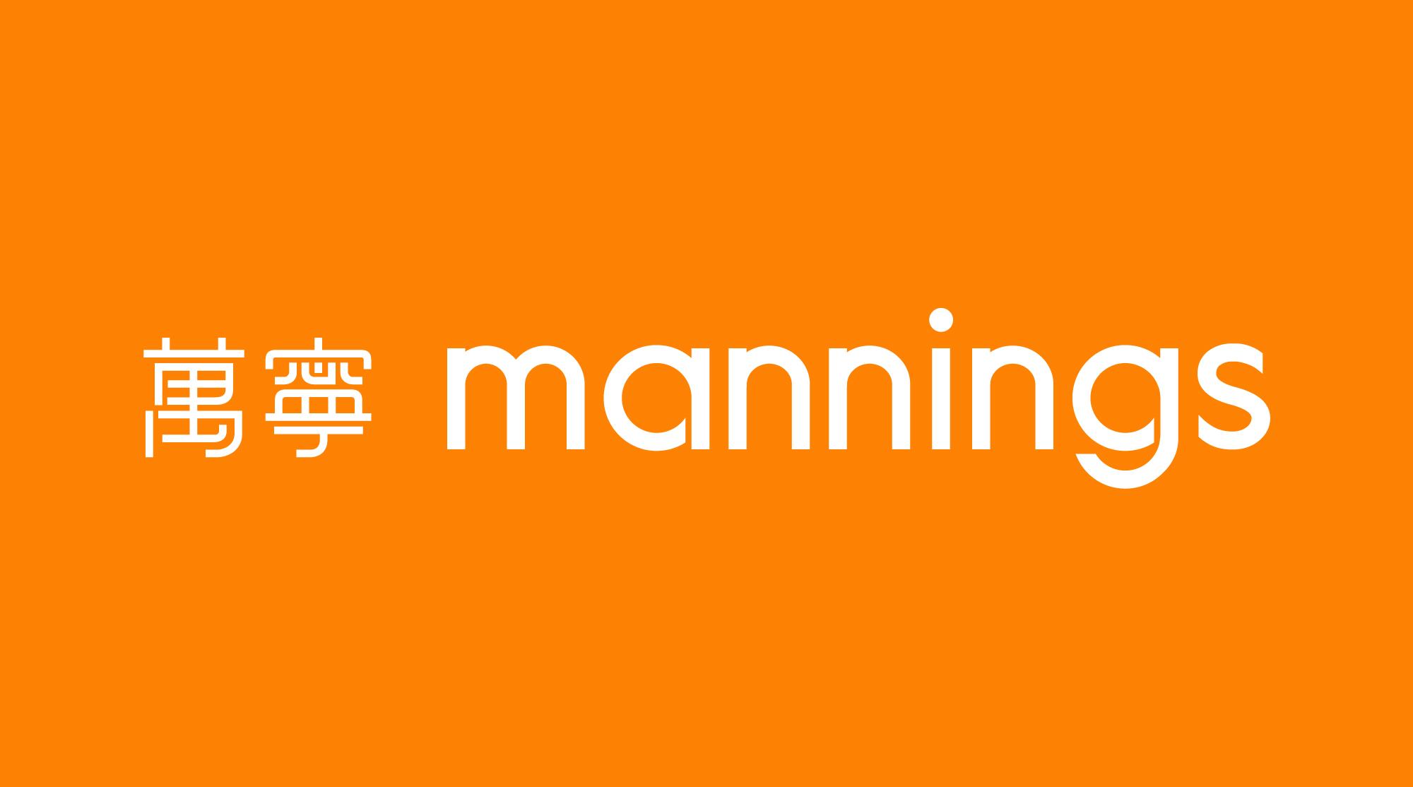 Mannings (Kornhill Plaza)