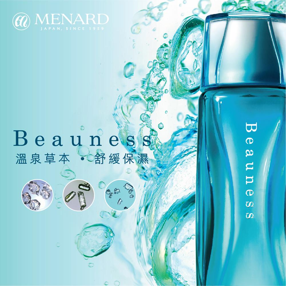 Beauness A温泉矿物精华水