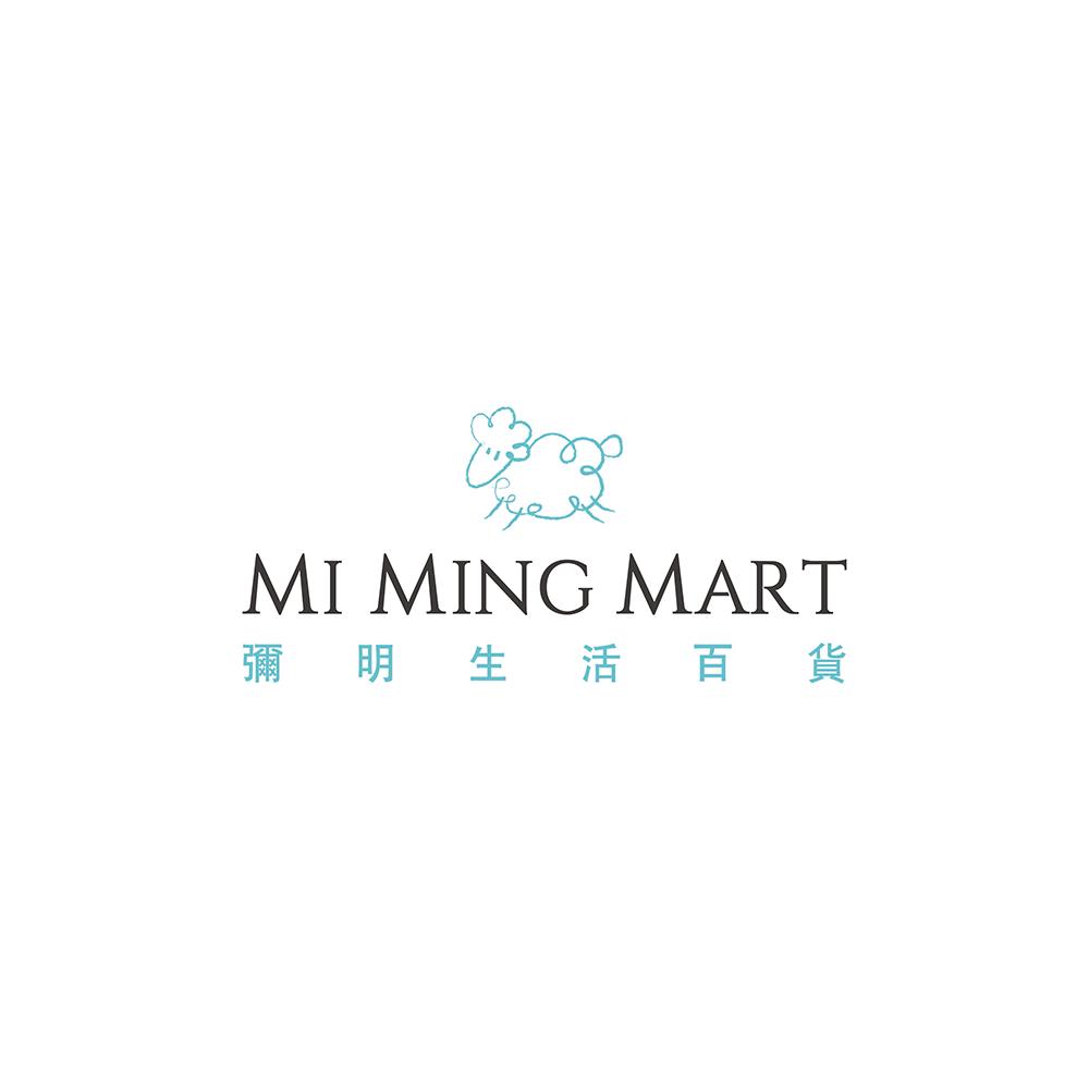 MI MING MART (Fashion Walk)