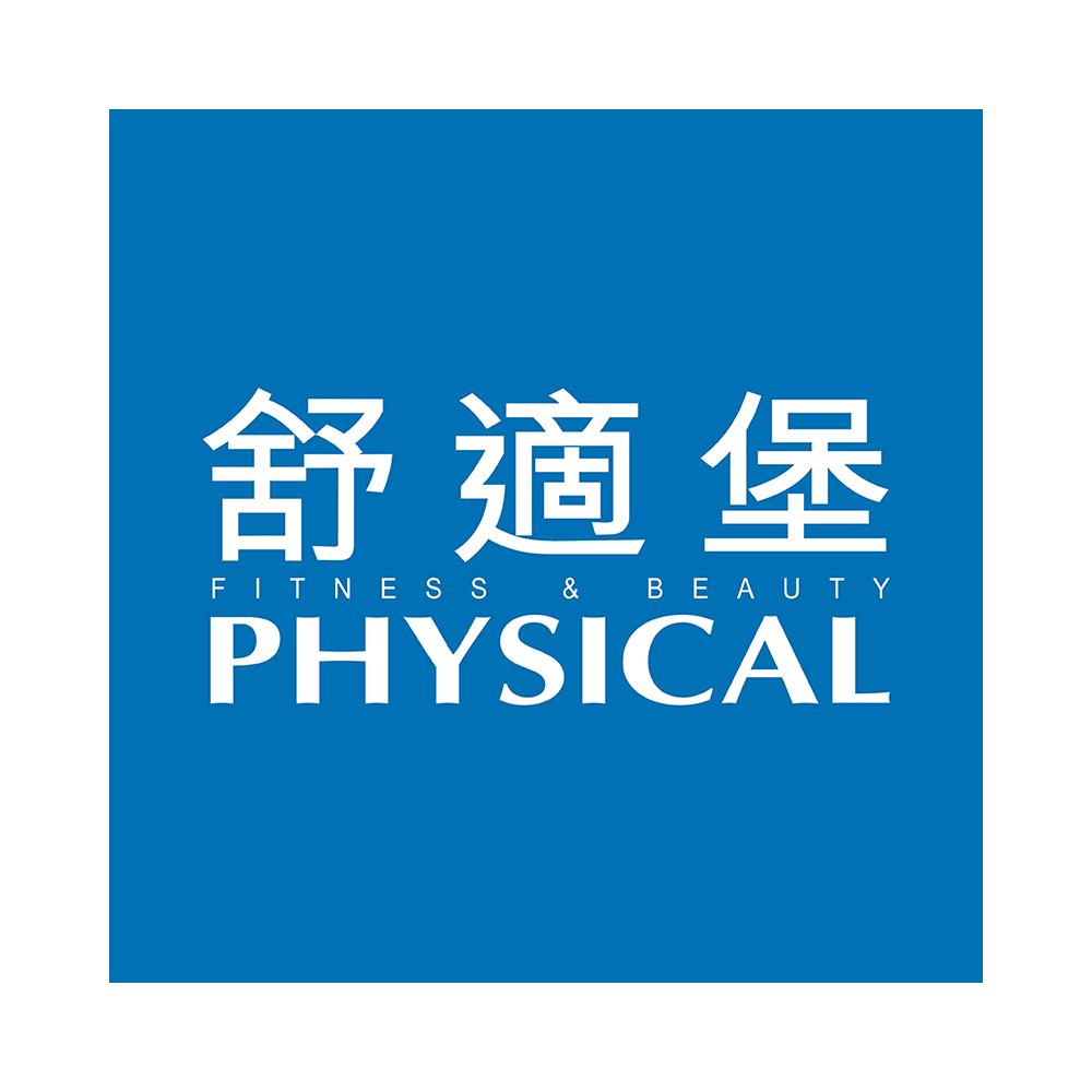 Physical (Amoy Plaza)