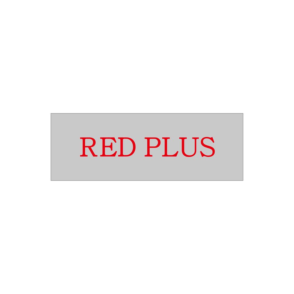 RED PLUS