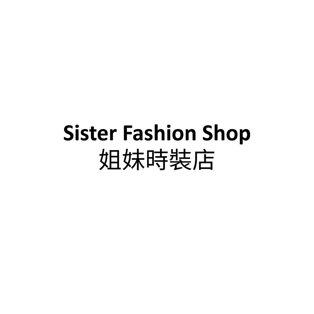 Sister Fashion