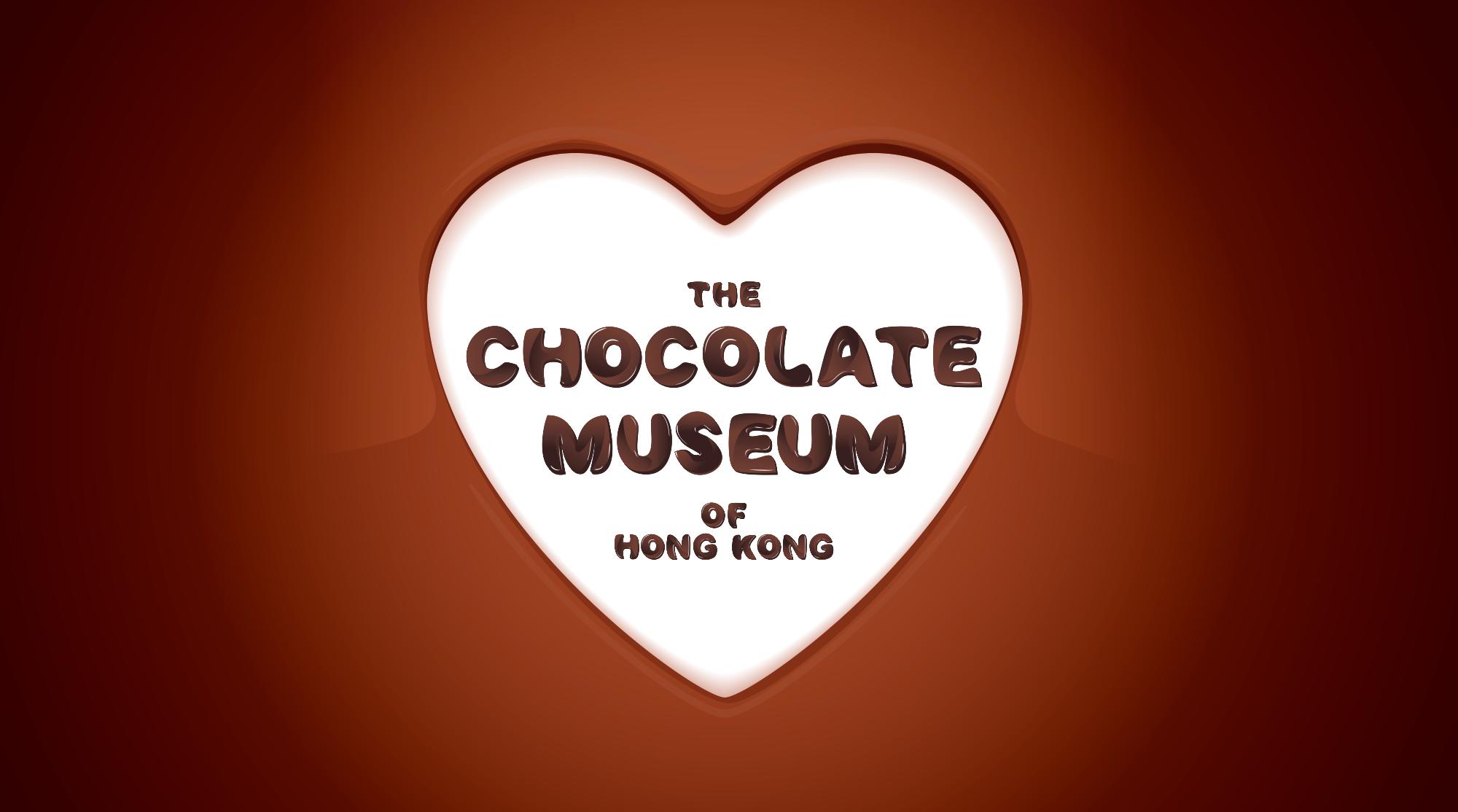 The Chocolate Museum of Hong Kong (已搬遷)