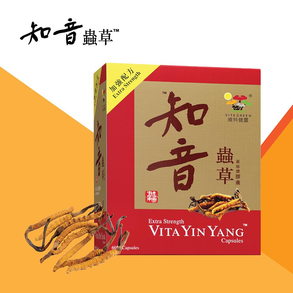 Vita Yin Yang