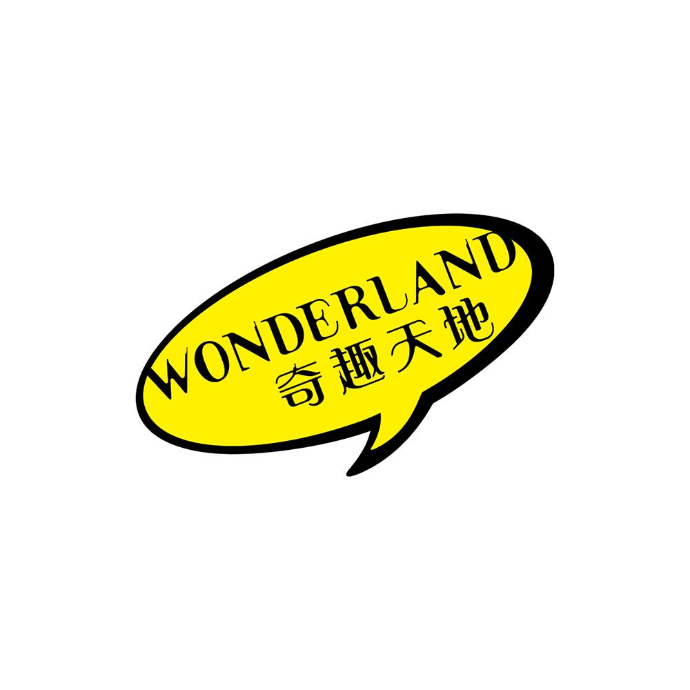 Wonderland Superstore