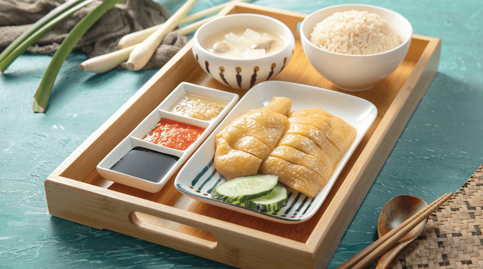 Asam Chicken Rice