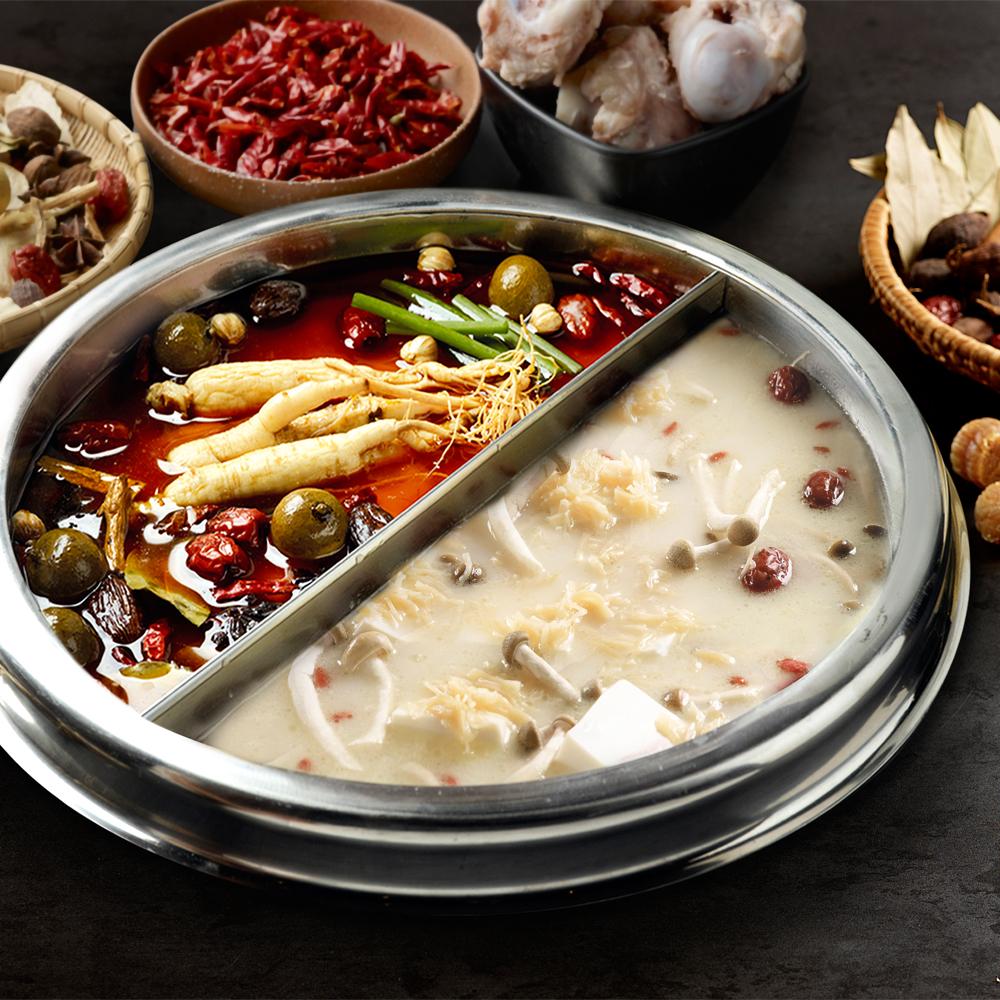 鴛鴦鍋(膠原蛋白養顏美容鍋及滋補養生香辣鍋)