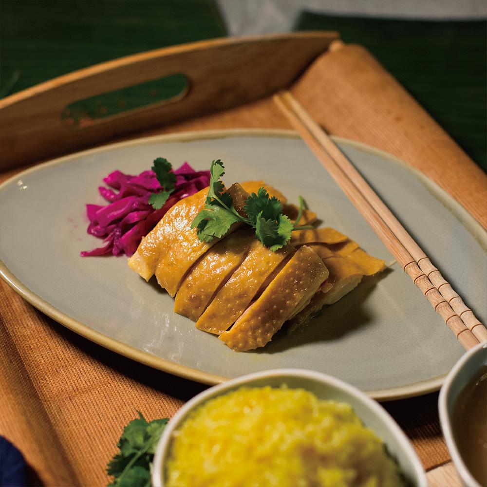 Thai Style Hainan Chicken