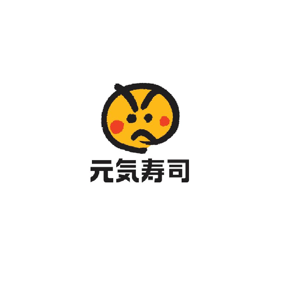 元気寿司 (康怡广场)