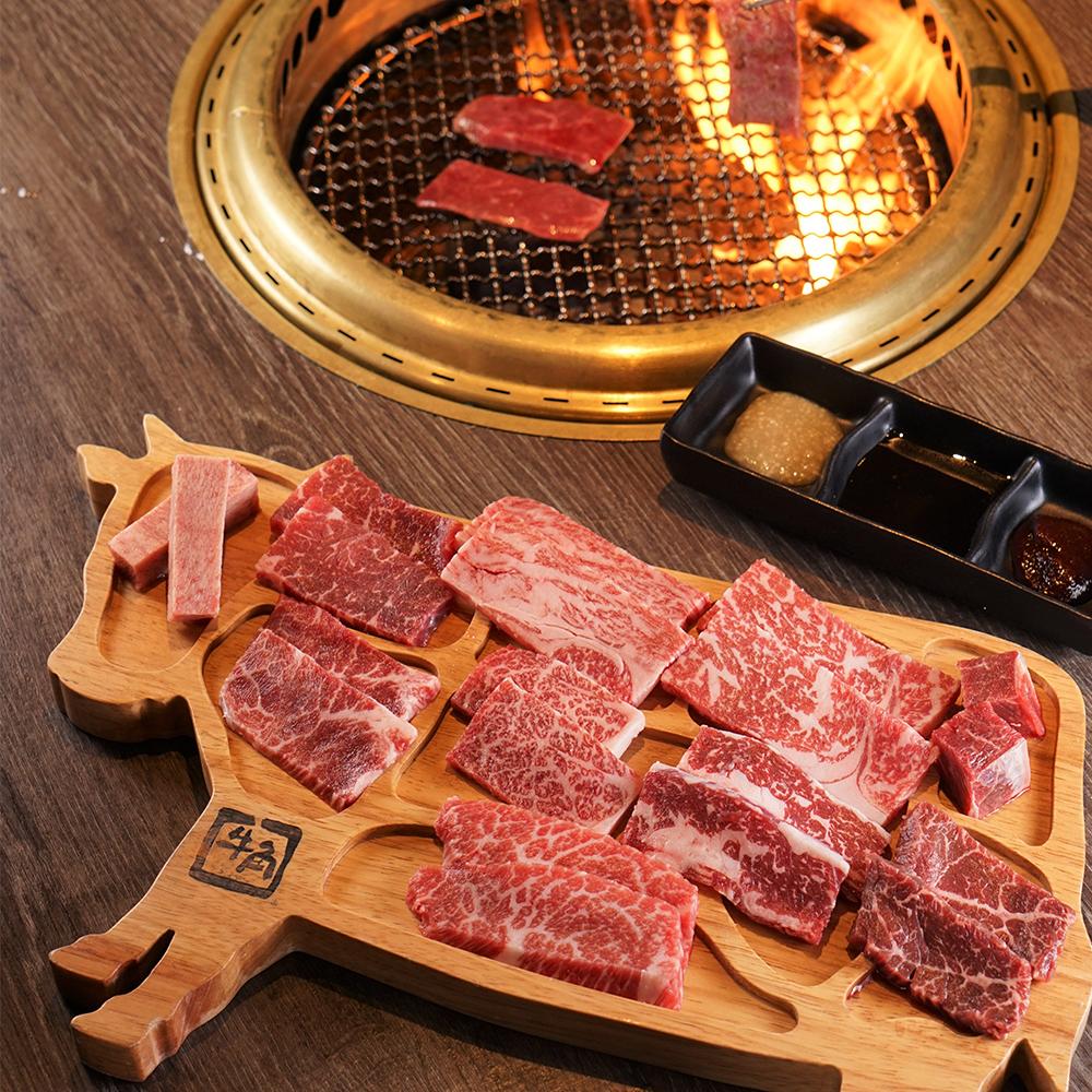 牛角十品燒肉盛合