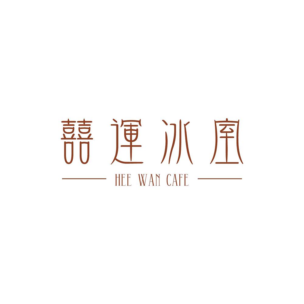 Hee Wan Cafe