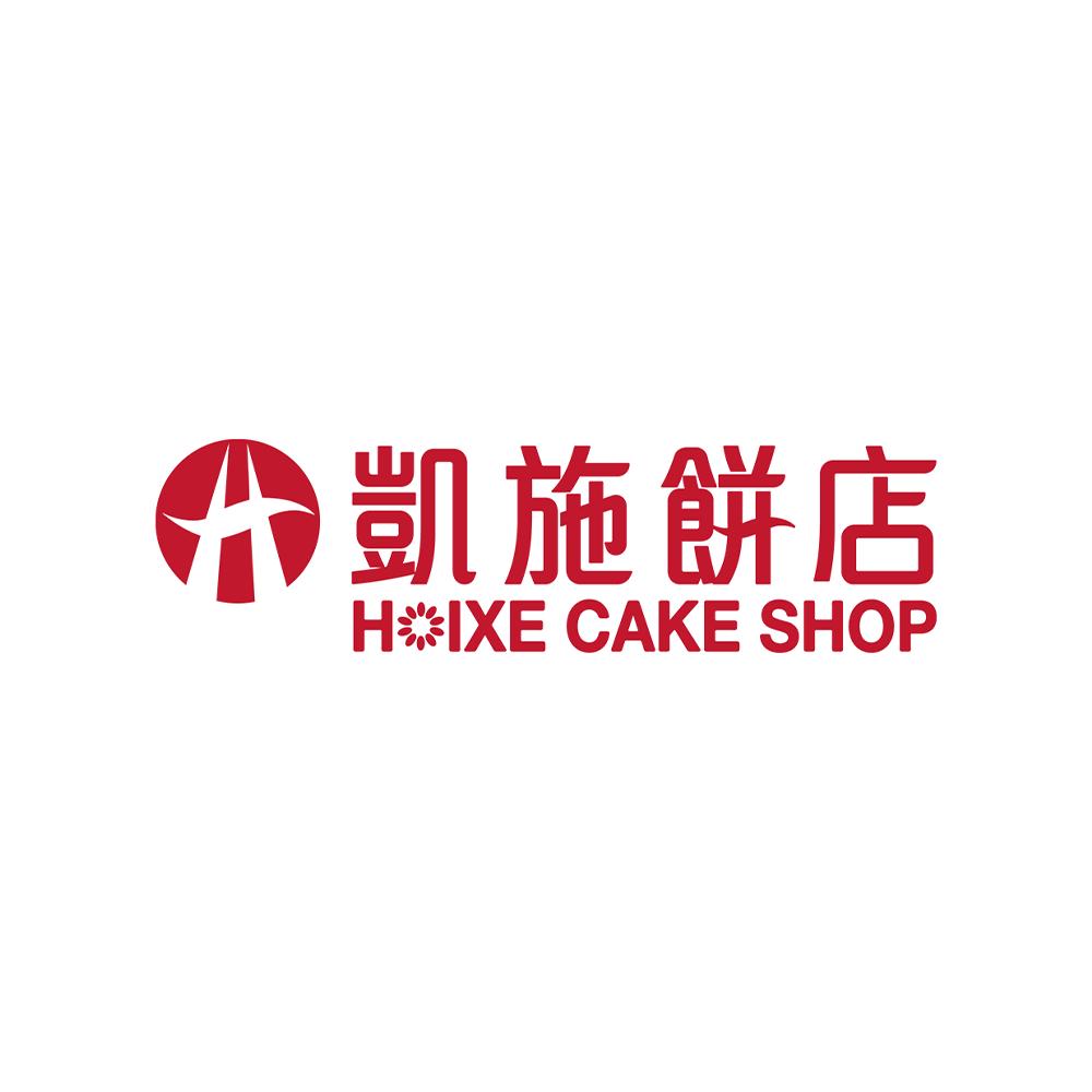 Hoixe Cake Shop