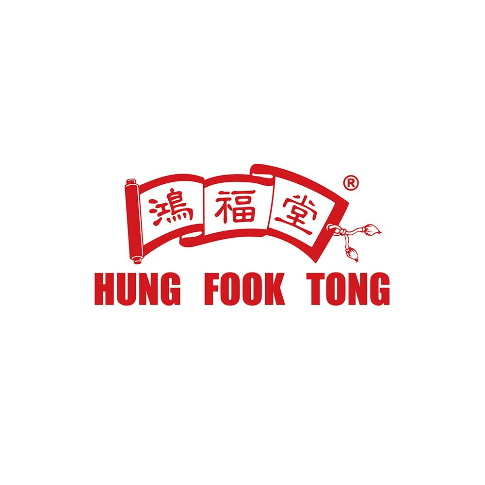 Hung Fook Tong (Peak Galleria)