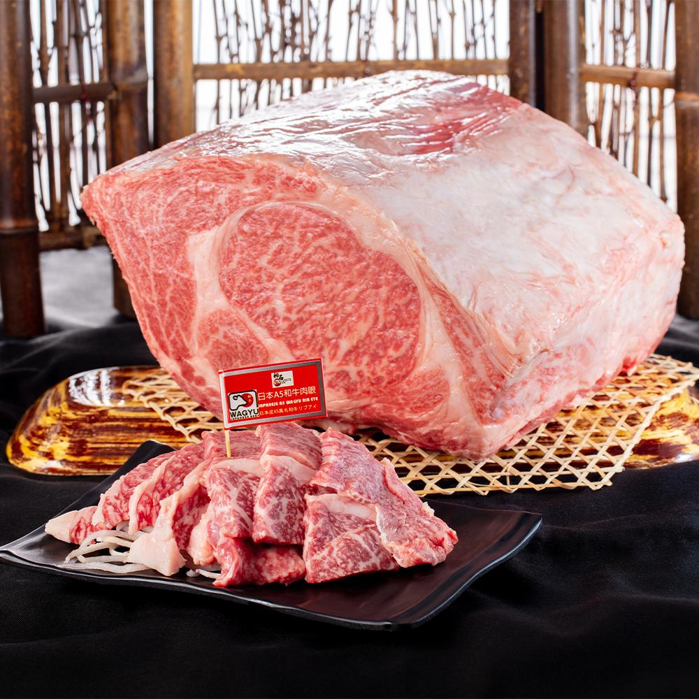 Jinseki US Prime Steak
