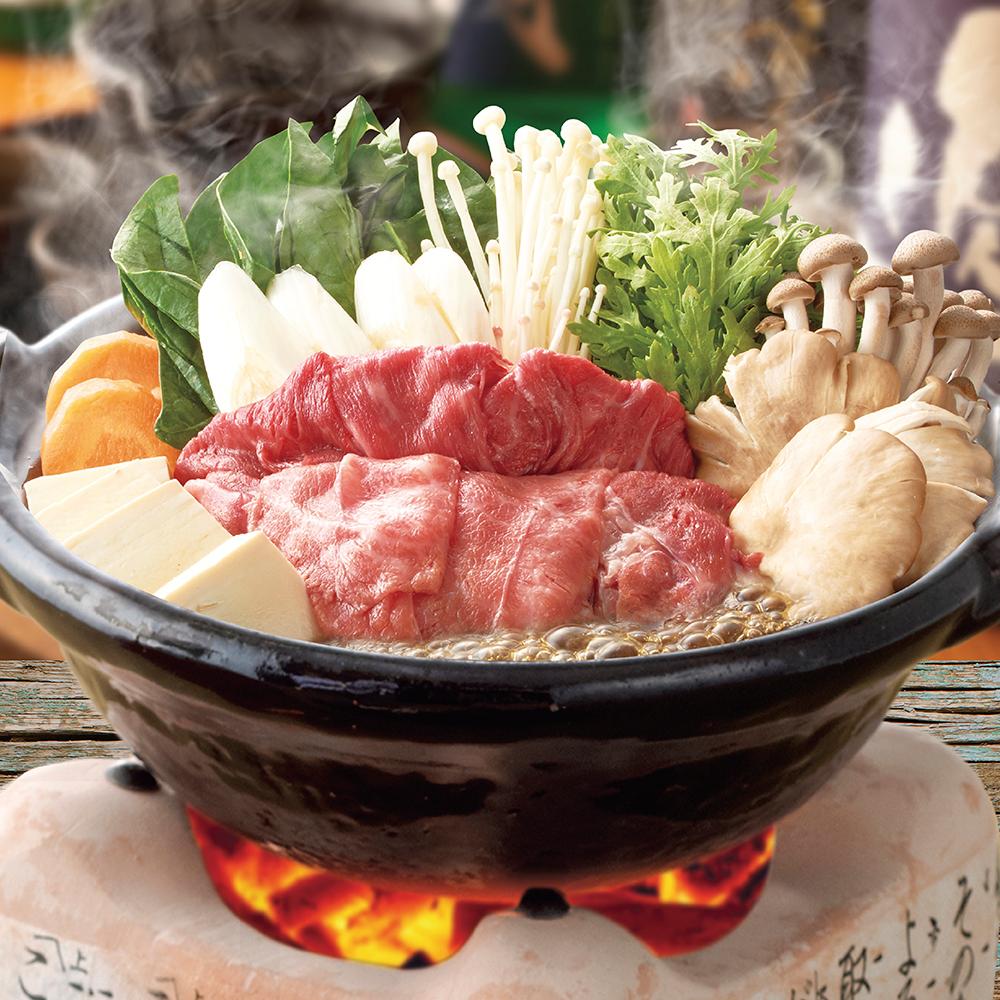 Beef Sukiyaki Hot Pot
