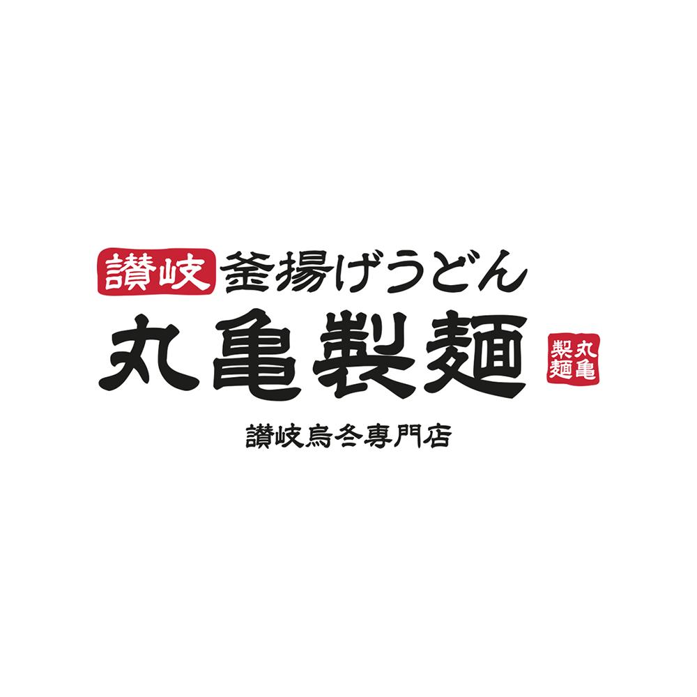 丸龜製麵 (康怡廣場)