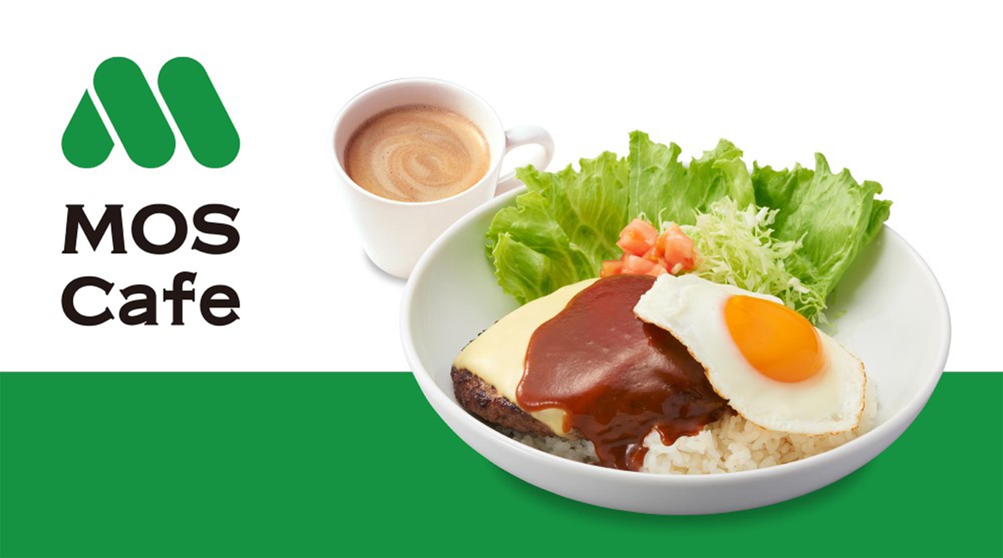MOS Café (淘大商場)