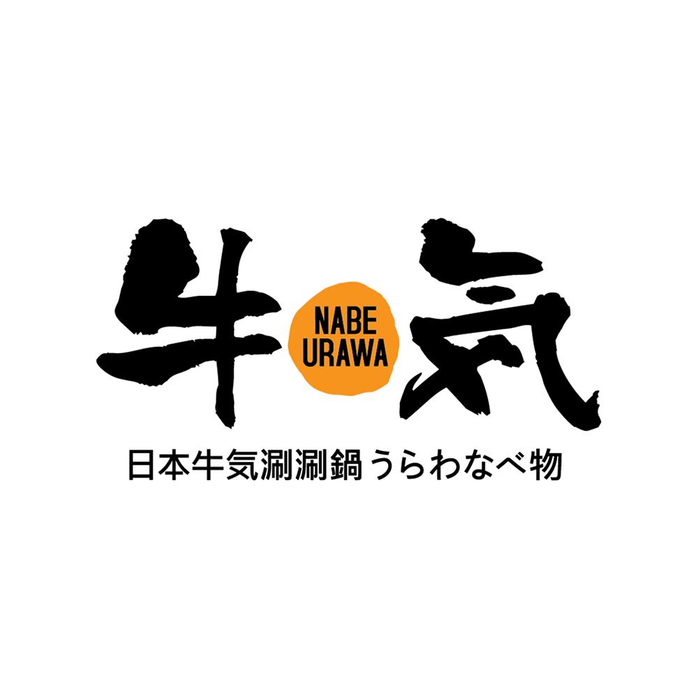 Nabe Urawa
