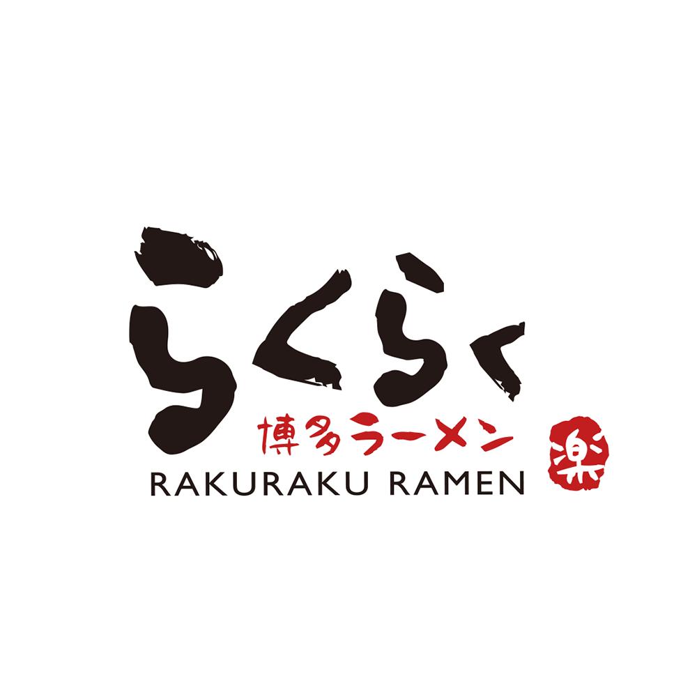 Rakuraku Ramen