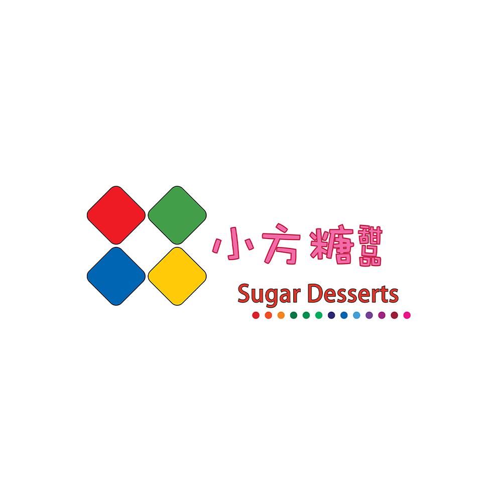 小方糖甜品