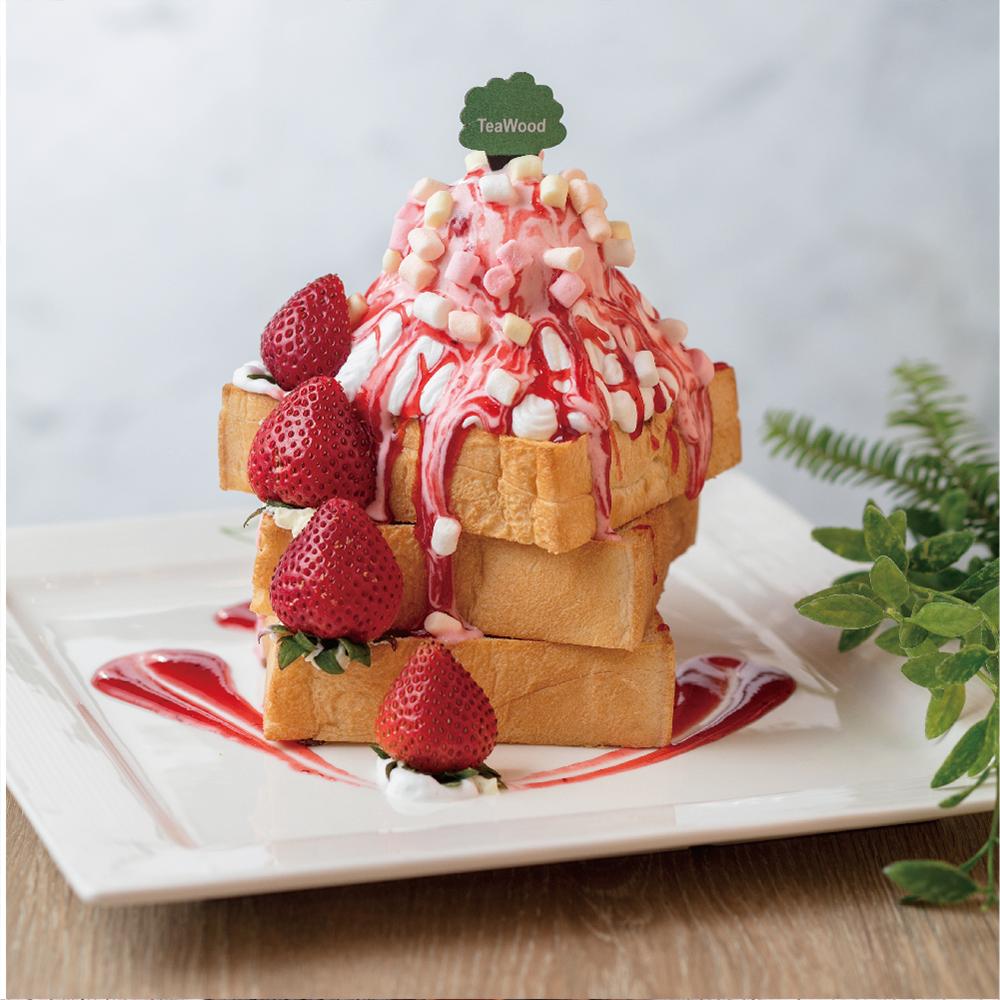 草莓香草蜜糖磚塊
