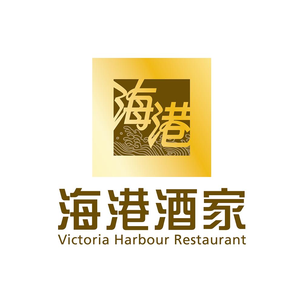 Victoria Harbour Restaurant