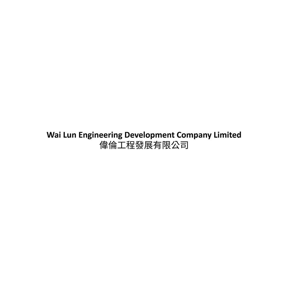 Wai Lun Engineering Development Company Limited