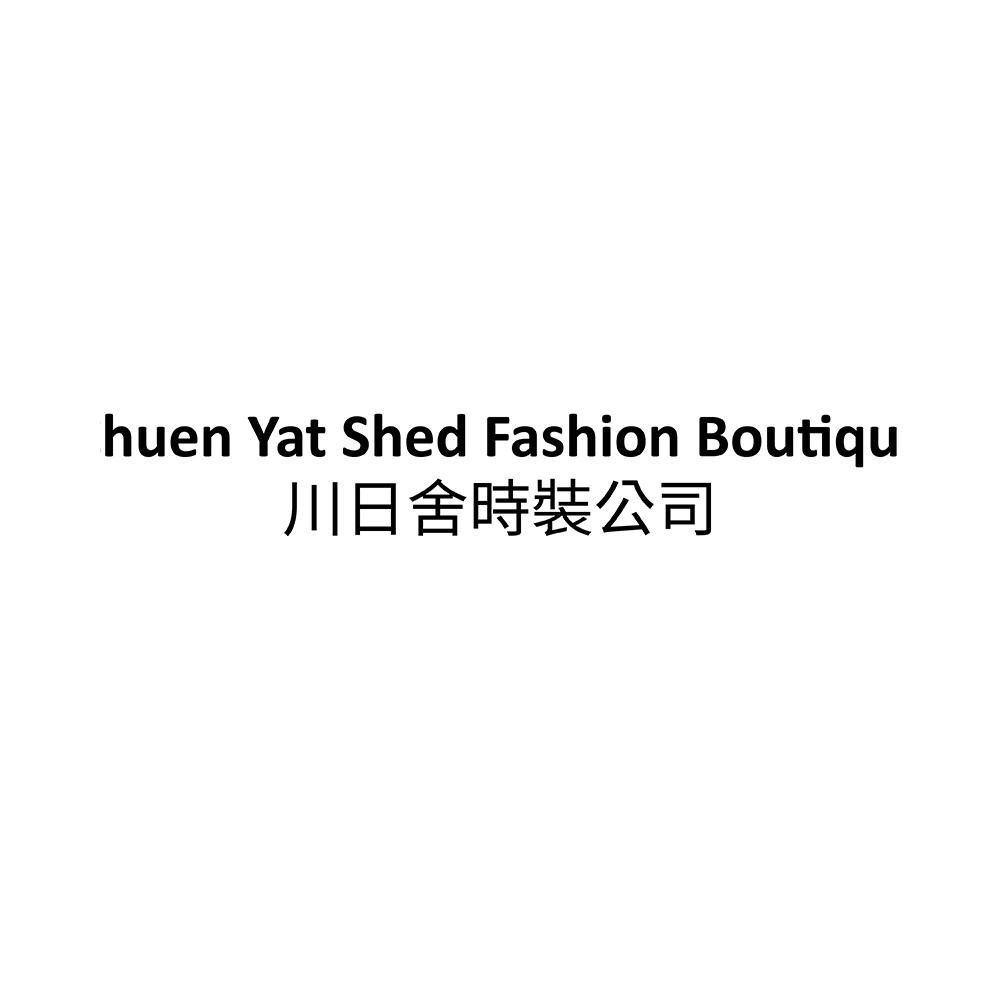 Chuen Yat Shed Fashion Boutique
