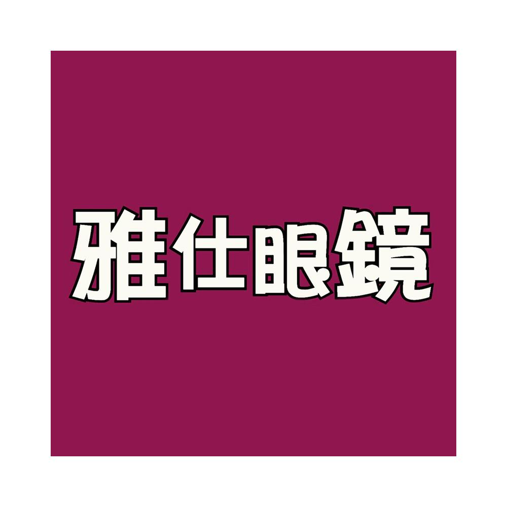 HK Art's Optical Centre