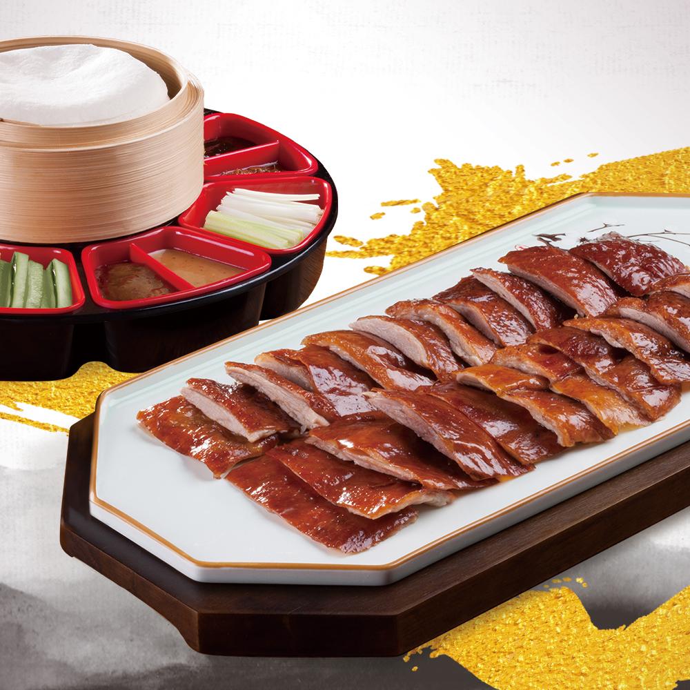 烤北京填鸭