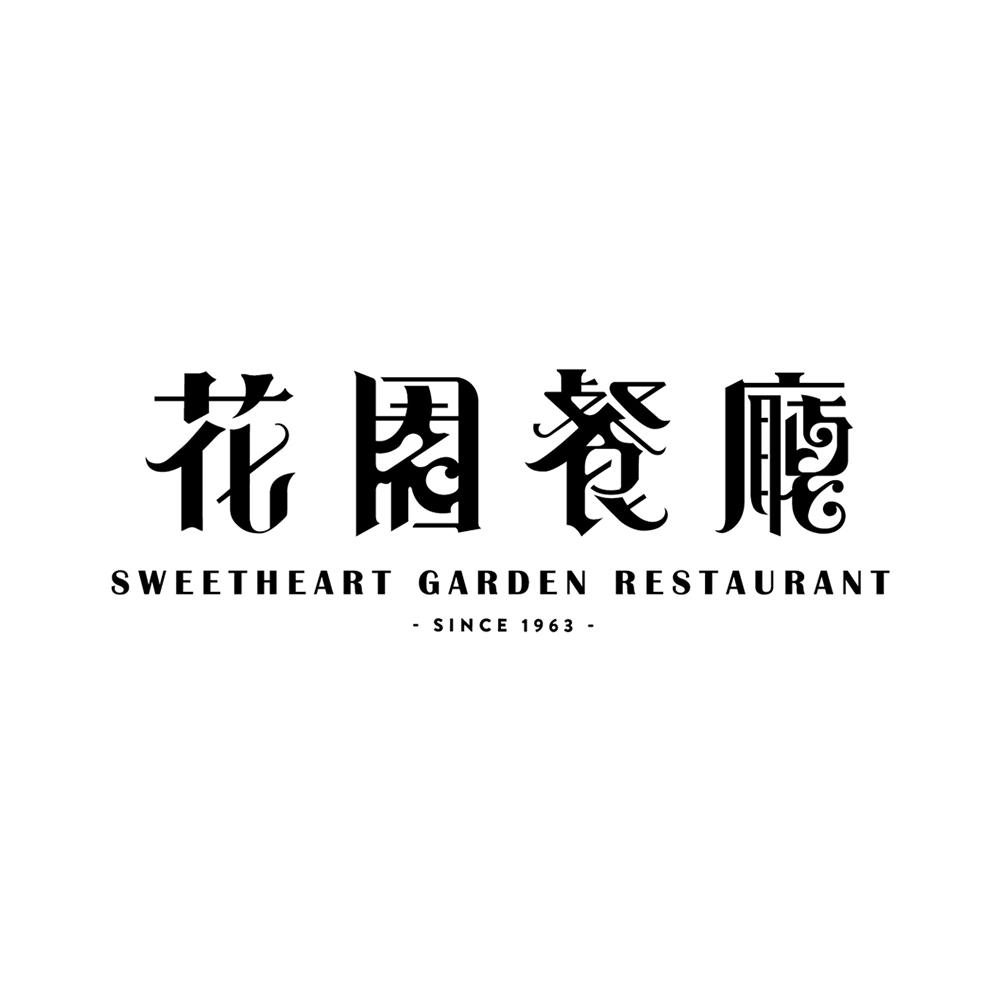 Sweetheart Garden Restaurant