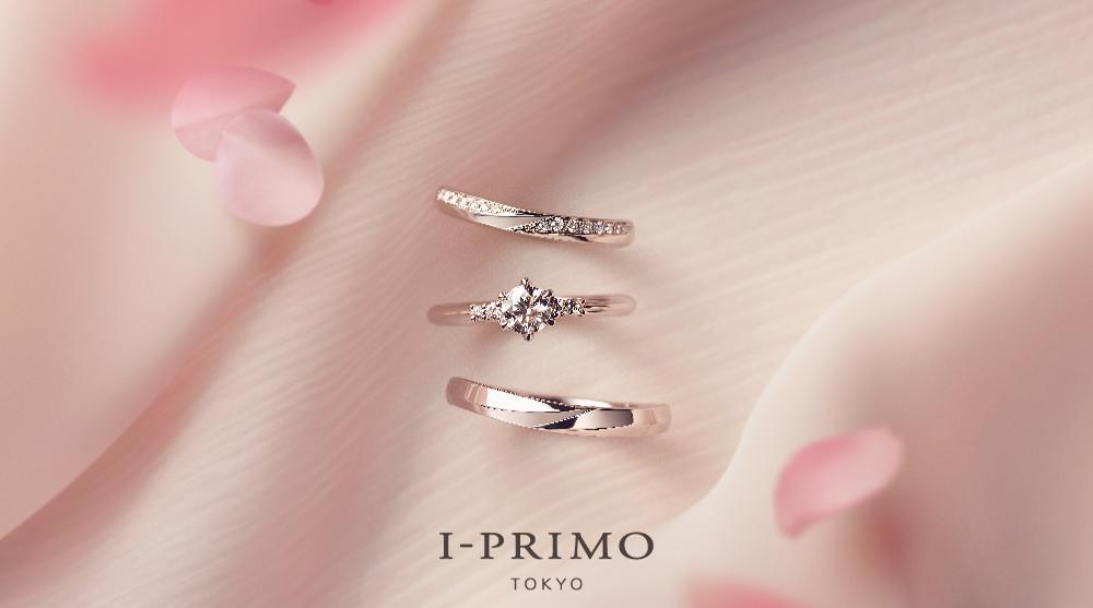 I-PRIMO: 購買正價產品可享95折優惠; 滿$20,...