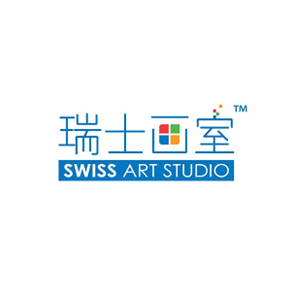 Swiss Art Studio
