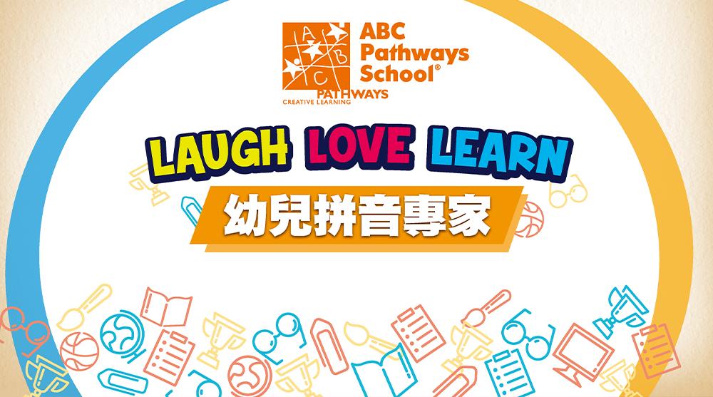 ABC Pathways School: 报读指定恒常课程...
