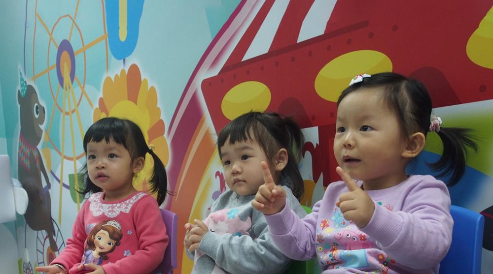 婴幼儿心理发展协会 (太古分会): 报读指定中文班课程,额...