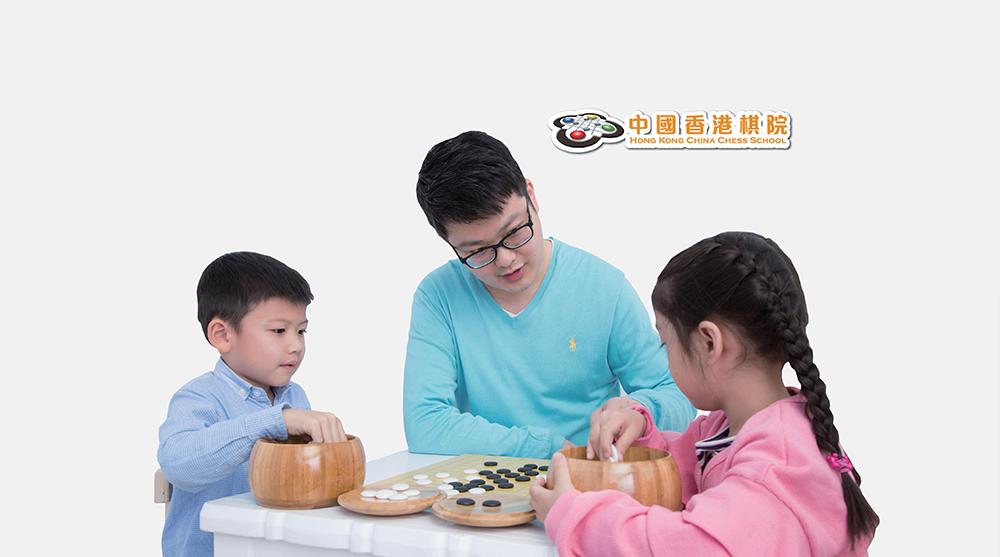 中国香港棋院: 报读棋艺课程可享9折优惠 @康怡广场