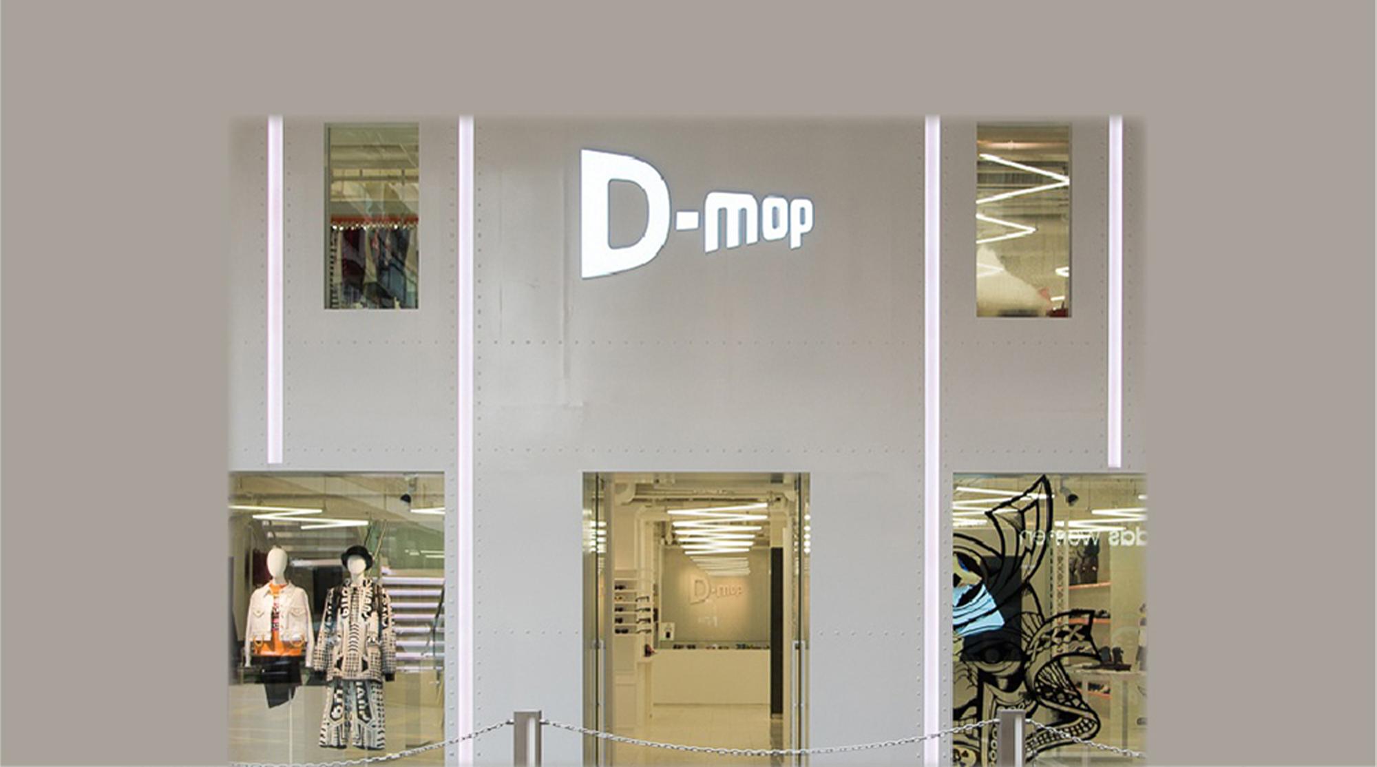 D-mop: 购买正价货品可享九折,减价货品可享九五折 @...