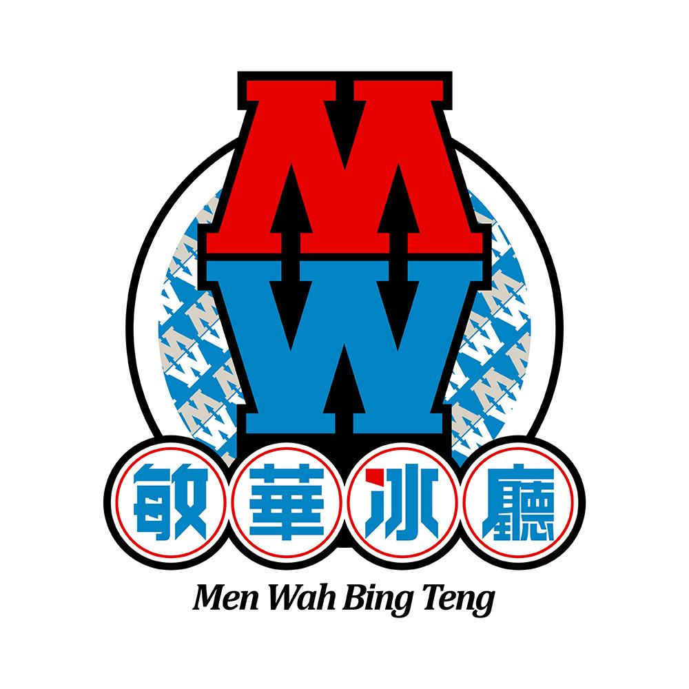 Men Wah Bing Teng (Peak Galleria)