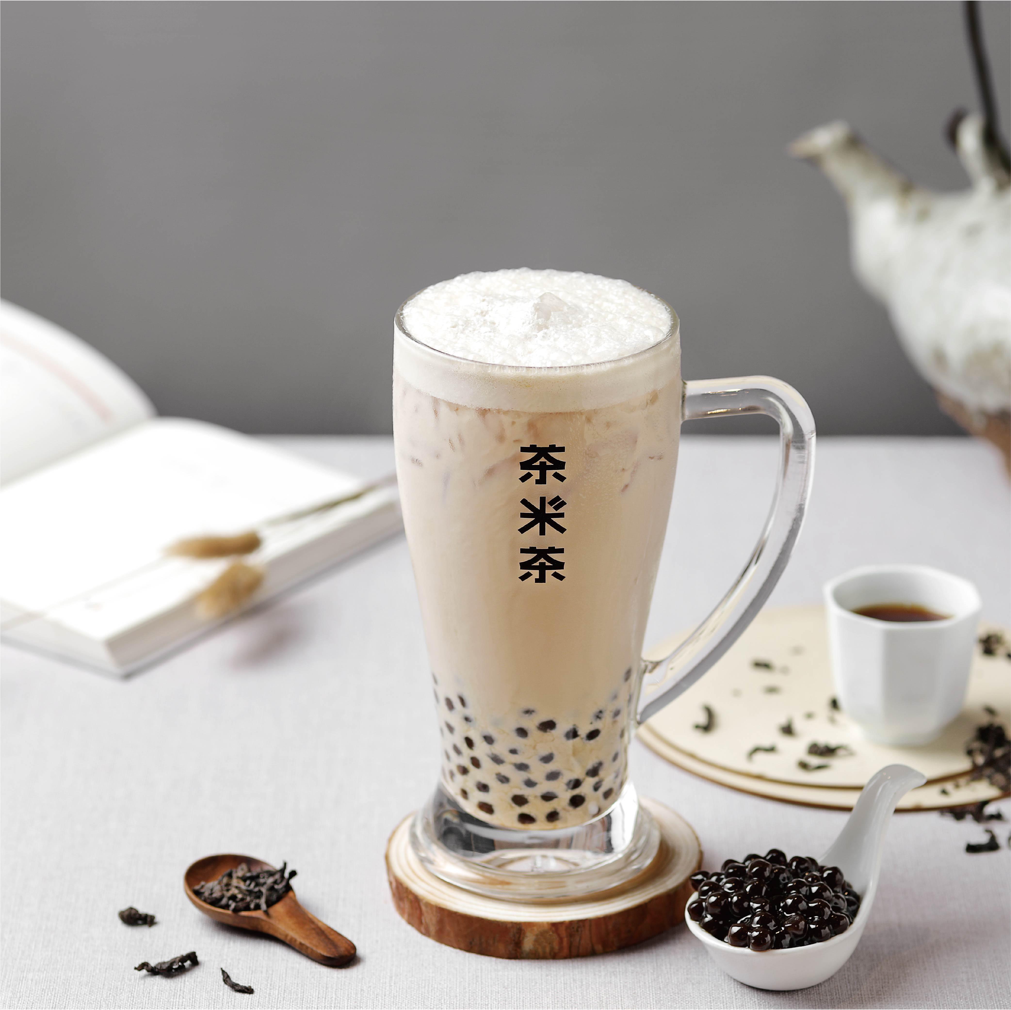 Da Hong Pao Bubble Milk Tea