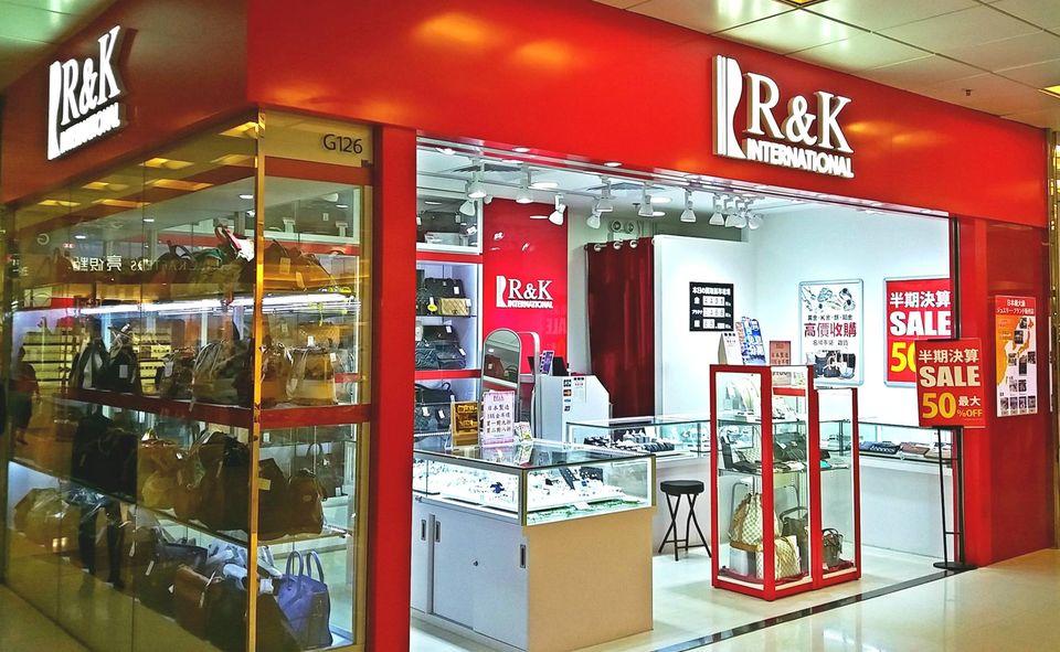 R & K International (Amoy Plaza)